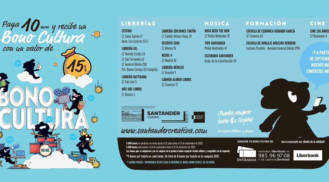 Escenario Santander se une al Bono Cultura 2020